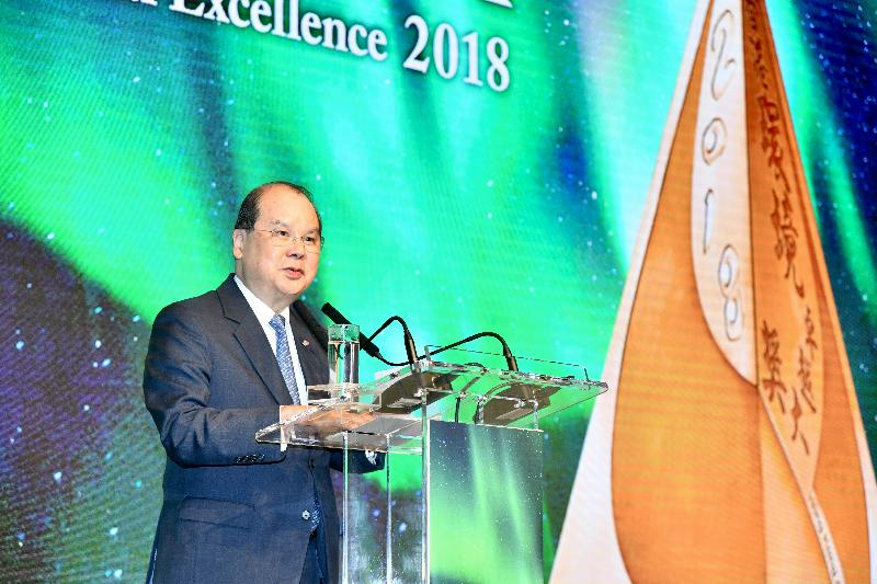 HKAEE and HKGOC honour businesses for achieving environmental excellence